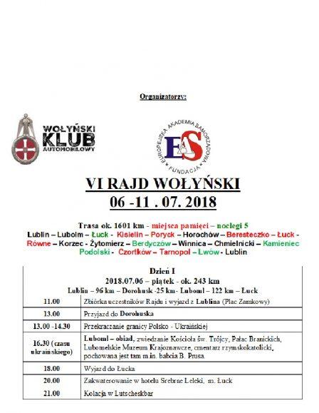 Rajd Wołyński 6-11.07.2018